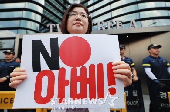 2일 오후 서울 종로구 일본대사관 앞에서 아베규탄시민행동 주최로 열린 \'일본 아베정권 화이트리스트 한국 배제 규탄 긴급기자회견\'에서 참석자들이 손팻말을 들고 서 있다. / 사진=이동훈 기자 photoguy@