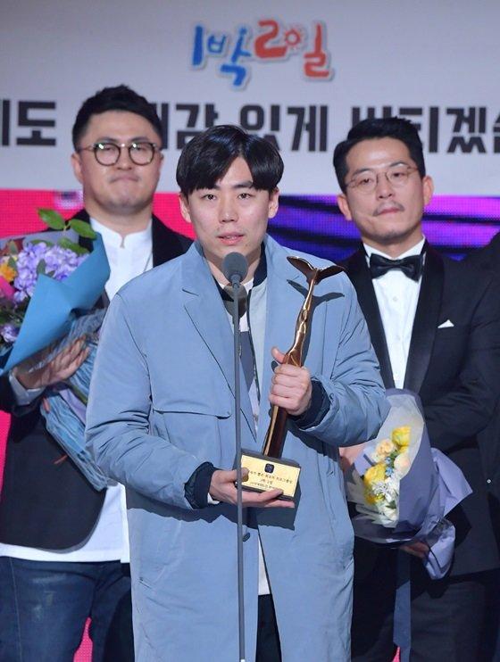 KBS 2TV \'1박2일 시즌3\' 전 PD 김성/사진=KBS