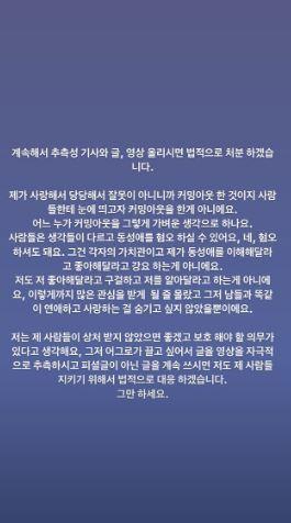 /사진=솜혜인 인스타그램