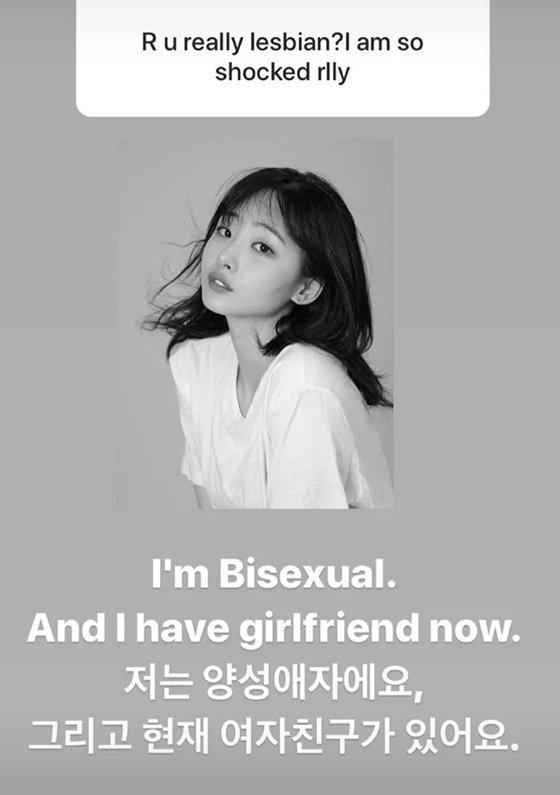 /사진=솜혜인 인스타그램 스토리