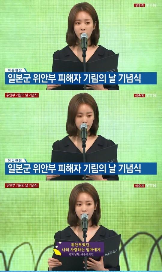 /사진=YTN 방송화면