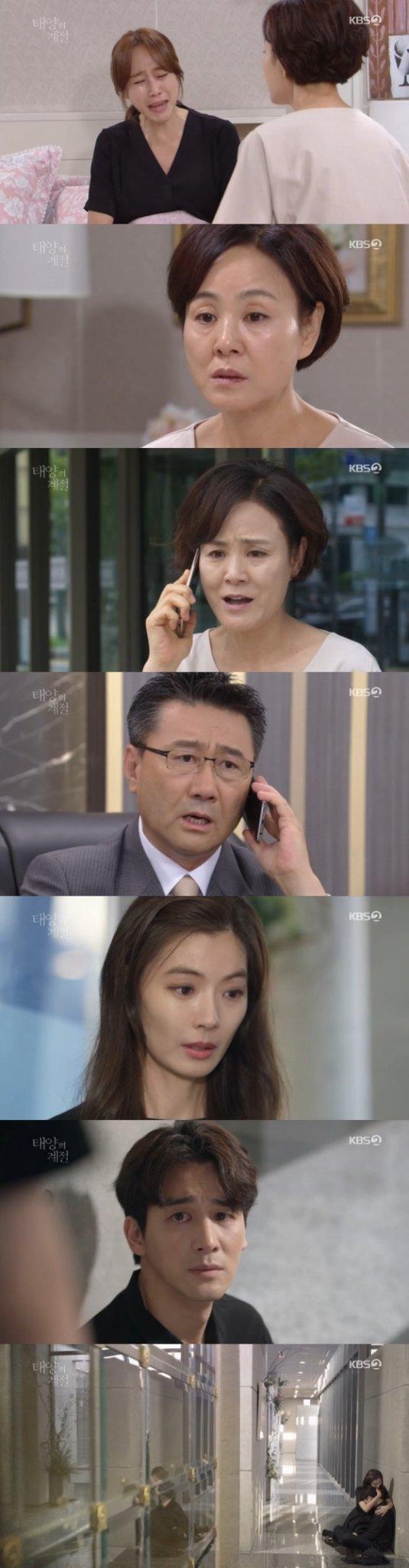/사진=KBS 2TV 일일드라마 \'태양의 계절\' 방송 캡쳐