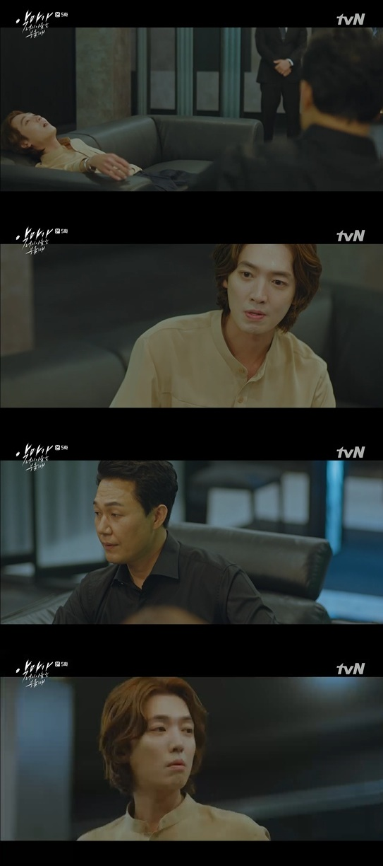 /사진=tvN '악마가 너의 이름을 부를 때' 방송화면 캡처