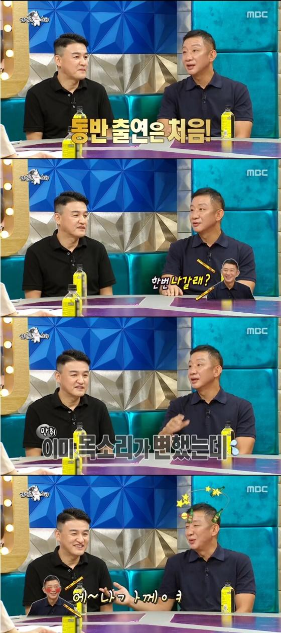 박중훈, 허재 /사진=MBC '라디오스타' 방송화면 캡처