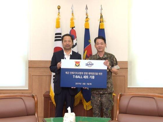 지난 1일 열린 티볼 전달식에 참석한 NC 다이노스 황순현 대표(왼쪽)와 해군 진해기지사령부 이수열 사령관. /사진=NC 다이노스 제공