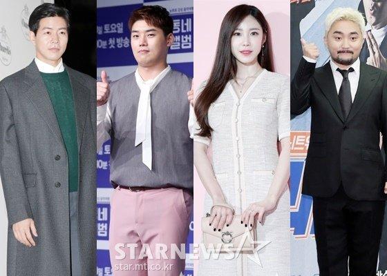 (왼쪽부터)이상윤, 권혁수, 전효성, 유병재 /사진=스타뉴스