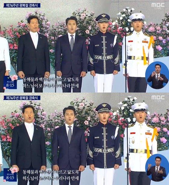 /사진=MBC 방송화면 캡처