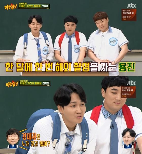 /사진=JTBC 방송 화면 캡처