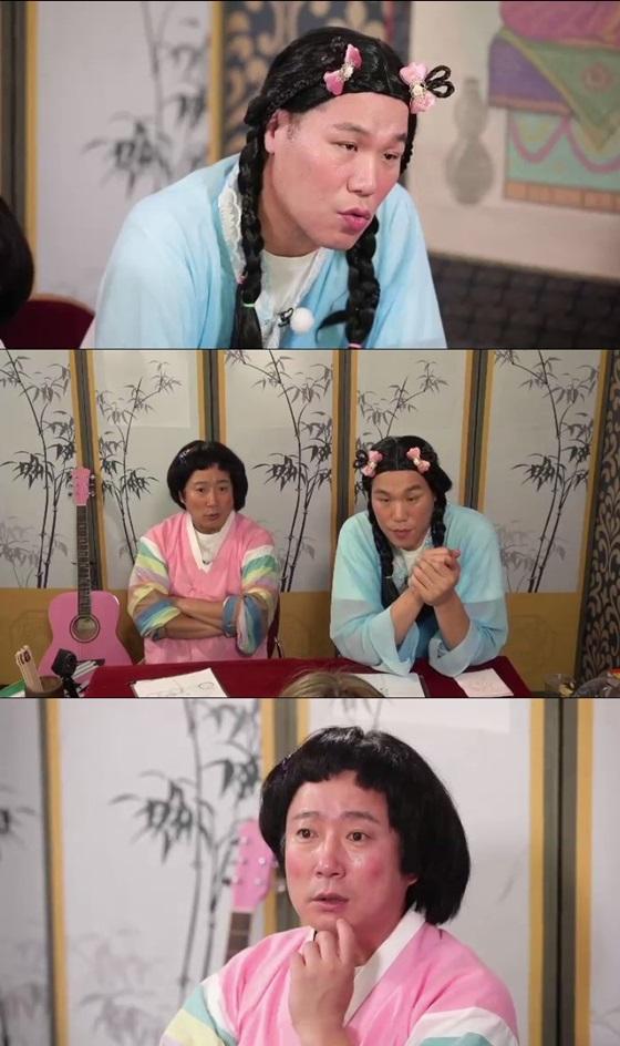 /사진제공= KBS Joy 오리지널 콘텐츠 '무엇이든 물어보살'
