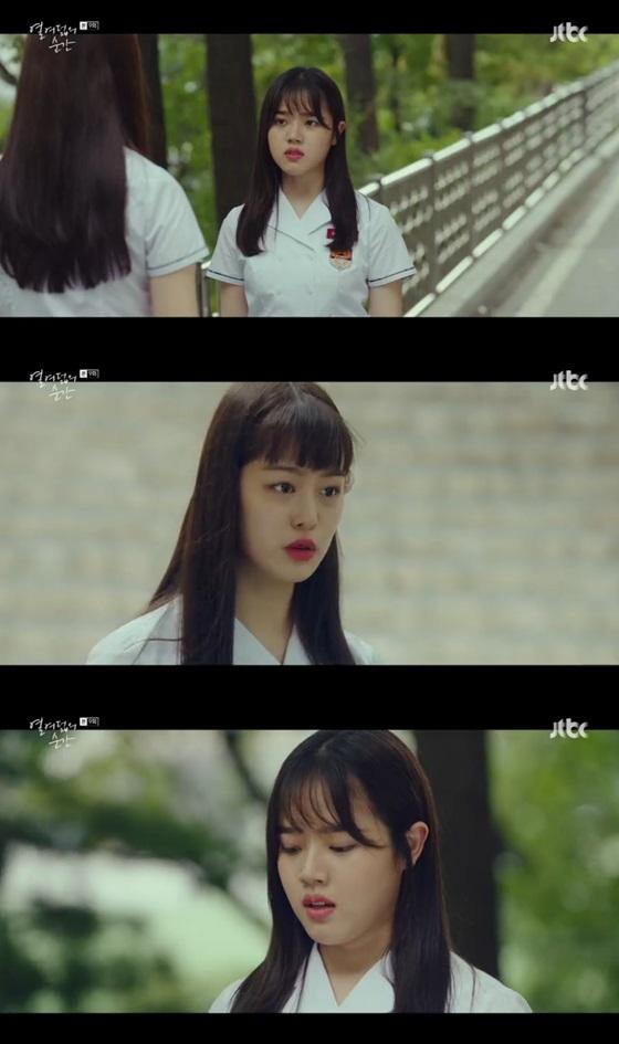 JTBC 월화드라마 '열여덟의 순간' 방송 캡쳐.