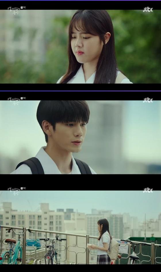 JTBC 월화드라마 '열여덟의 순간'
