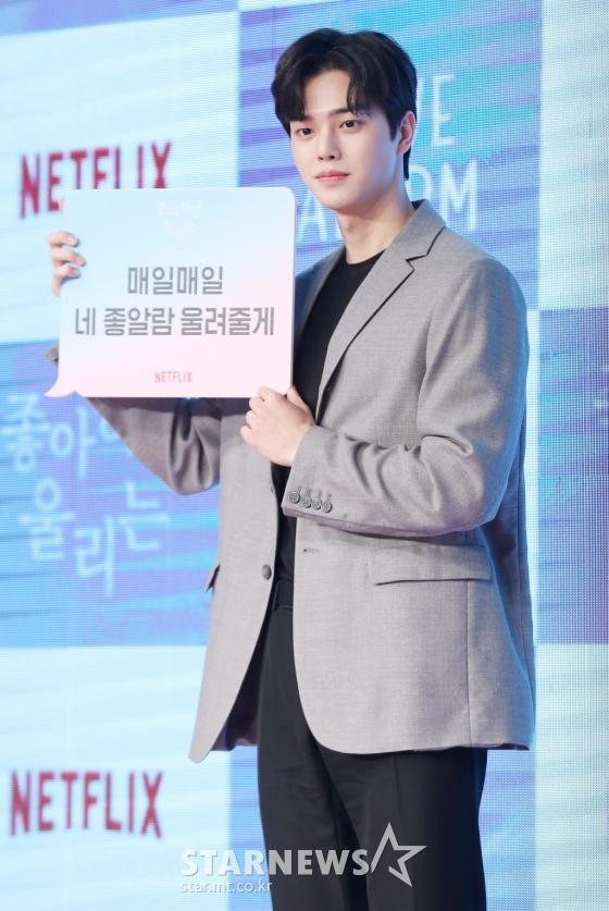 배우 송강 /사진=김휘선 기자