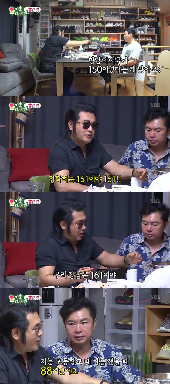 /사진= SBS 예능 '미운 우리 새끼' 방송 화면
