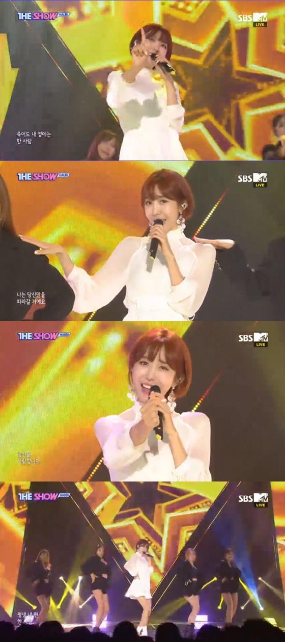 /사진=SBS MTV 음악순위 프로그램 '더 쇼' 방송 화면 캡쳐.