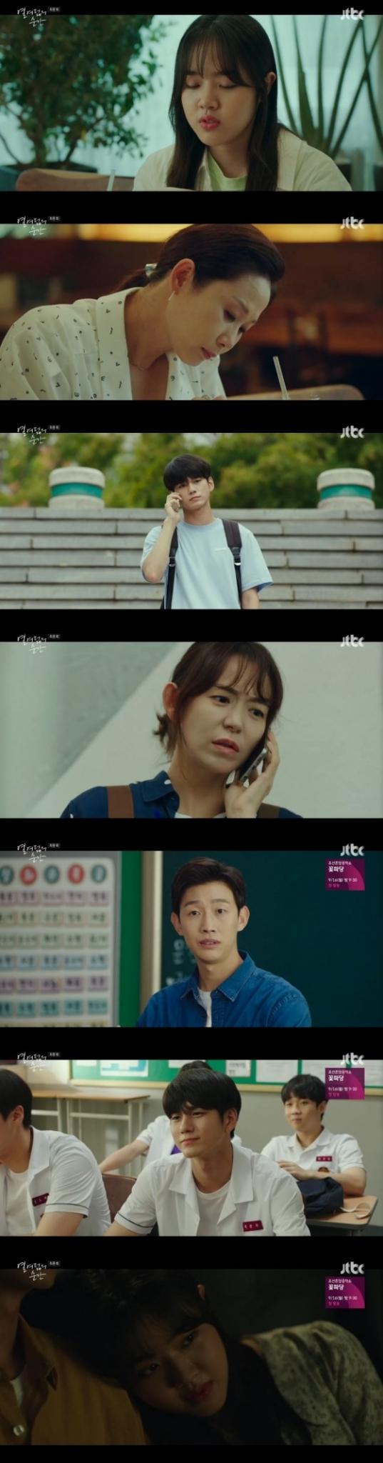 /사진=JTBC 월화드라마 '열여덟의 순간' 캡처
