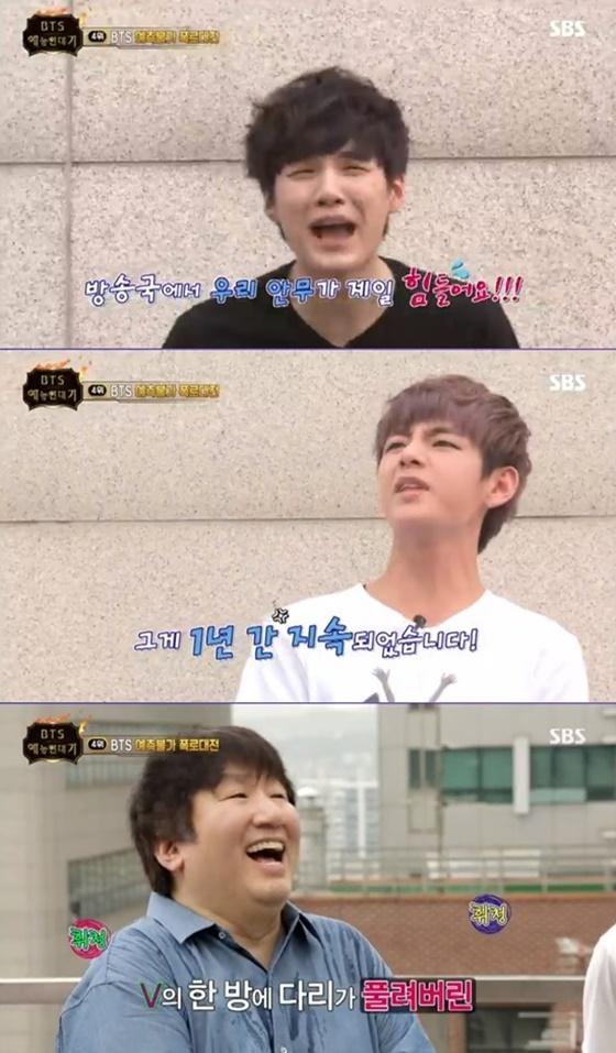 방탄소년단과 방시혁./사진=SBS 'BTS 예능연대기' 방송화면 캡처