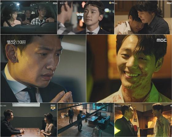 '웰컴2라이프'가 충격 엔딩을 선사했다./사진=MBC '웰컴2라이프' 방송화면 캡처