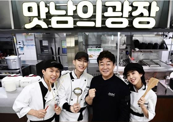 (왼쪽부터) 양세형, 박재범, 백종원, 박진희./사진제공=SBS
