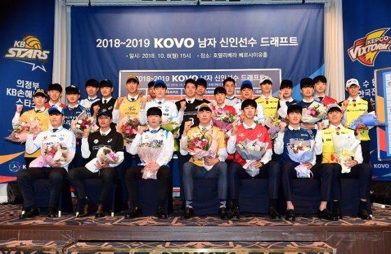 2018~2019 신인드래프트 단체사진. /사진=KOVO