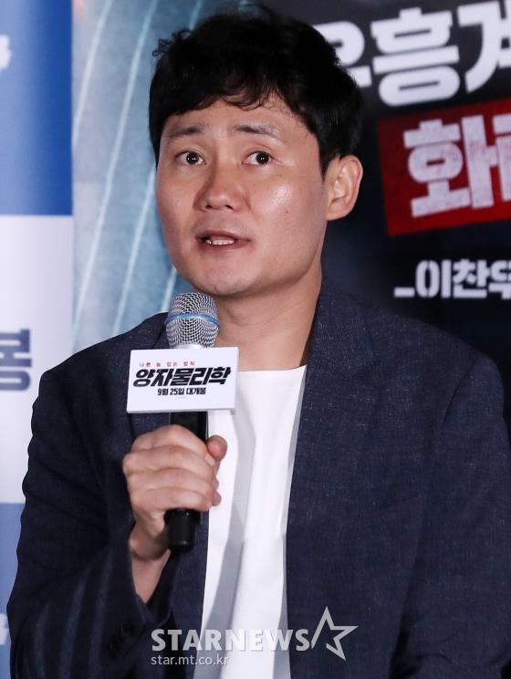 '양자물리학'의 이성태 감독 /사진=김휘선 기자