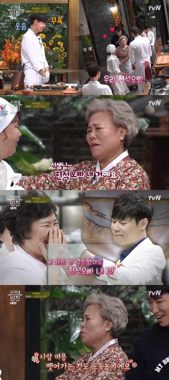 /사진=tvN 예능프로그램 \'수미네 반찬\' 방송화면 캡쳐.
