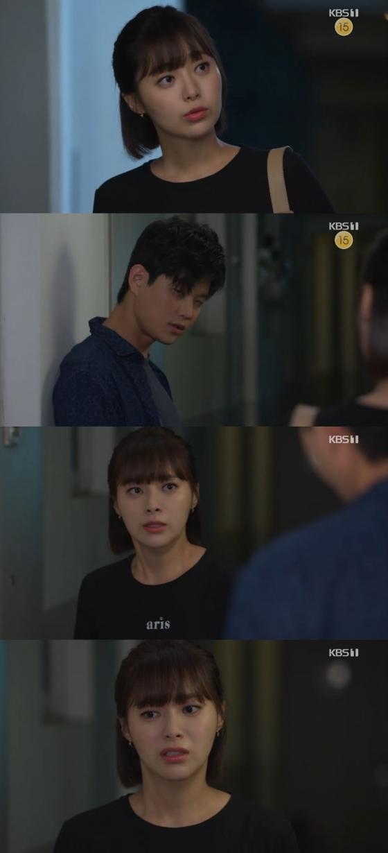 /사진=KBS 1TV 일일드라마 '여름아 부탁해' 캡처