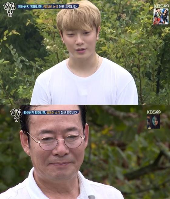 최민환./사진=KBS 2TV '살림하는 남자들2' 방송화면 캡처