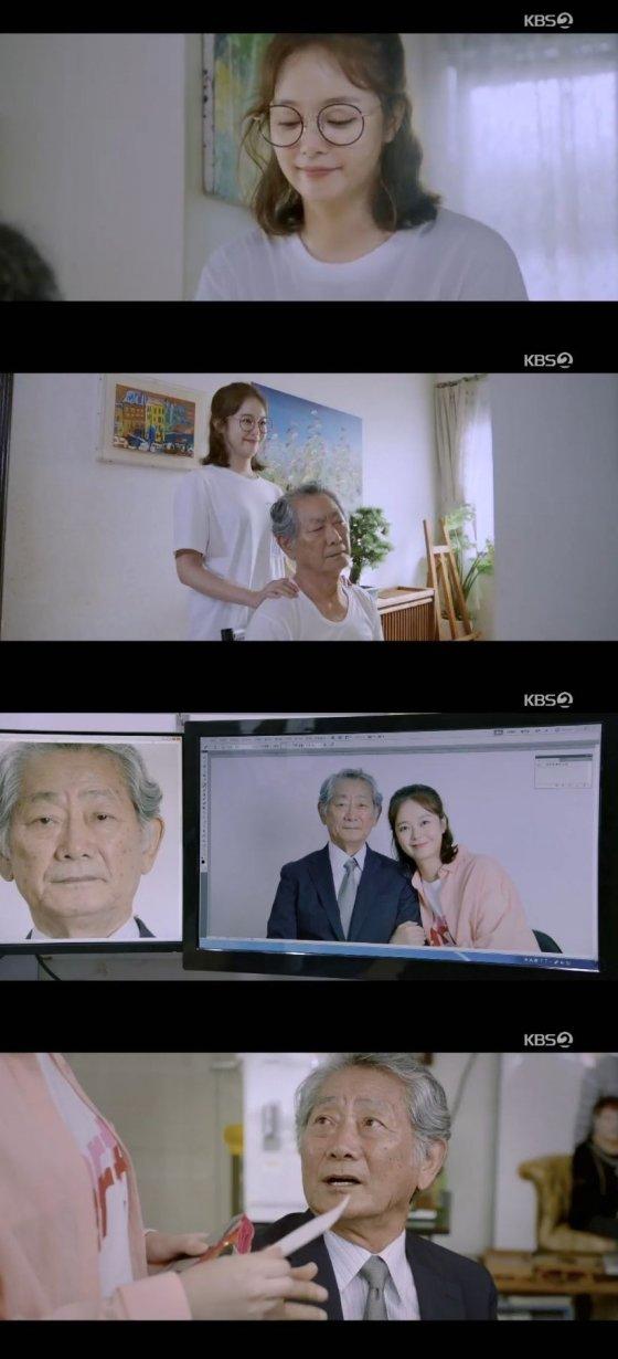 /사진=KBS 2TV 특집 드라마 \'생일편지\' 캡처