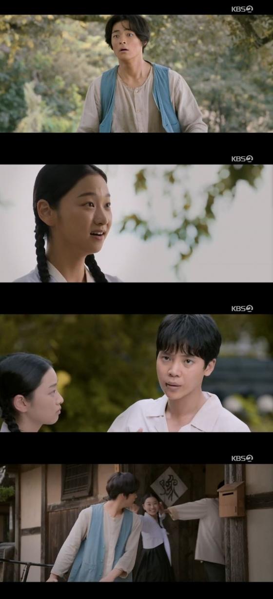 /사진=KBS 2TV 특집 드라마 '생일편지' 캡처