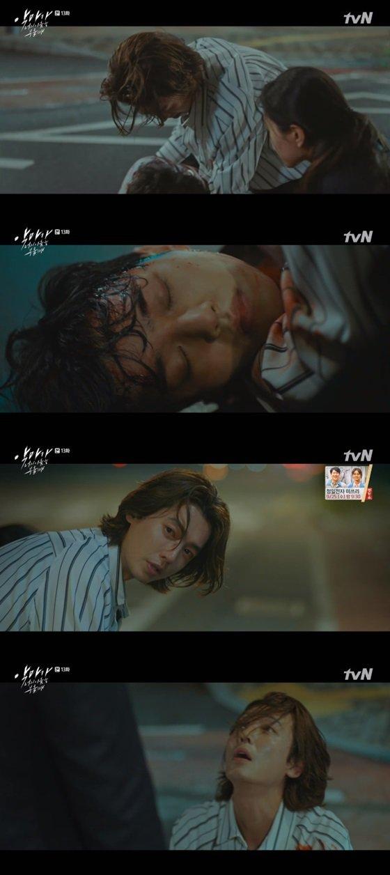 /사진=tvN 수목드라마 \'악마가 너의 이름을 부를 때\' 방송화면 캡쳐.