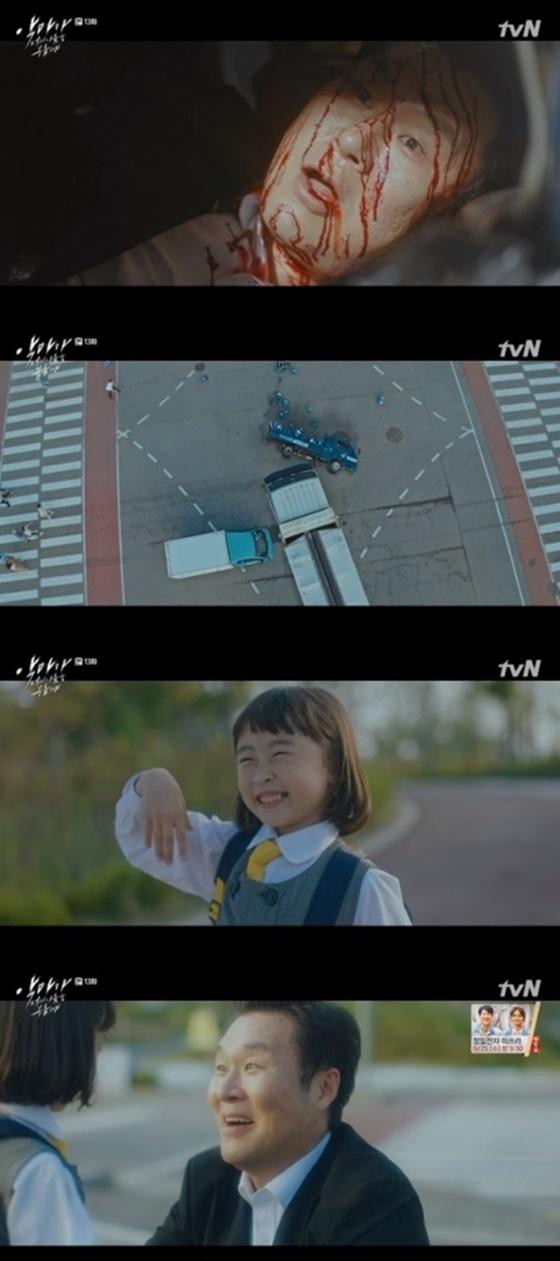 /사진=tvN '악마가 너의 이름을 부를때' 방송화면 캡처