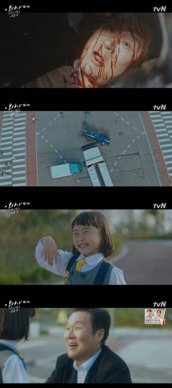 /사진=tvN \'악마가 너의 이름을 부를때\' 방송화면 캡처