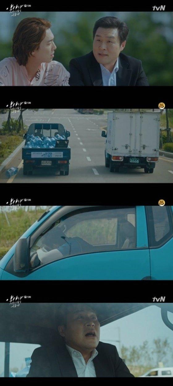 /사진=tvN \'악마가 너의 이름을 부를 때\' 방송화면 캡처