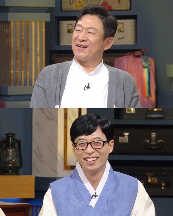 /사진제공=KBS 2TV '해피투게더4'