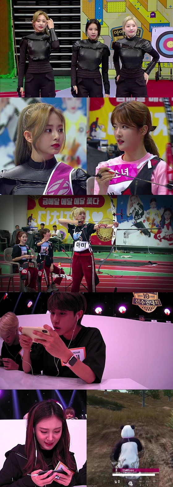 /사진제공=MBC '아이돌스타 선수권대회'