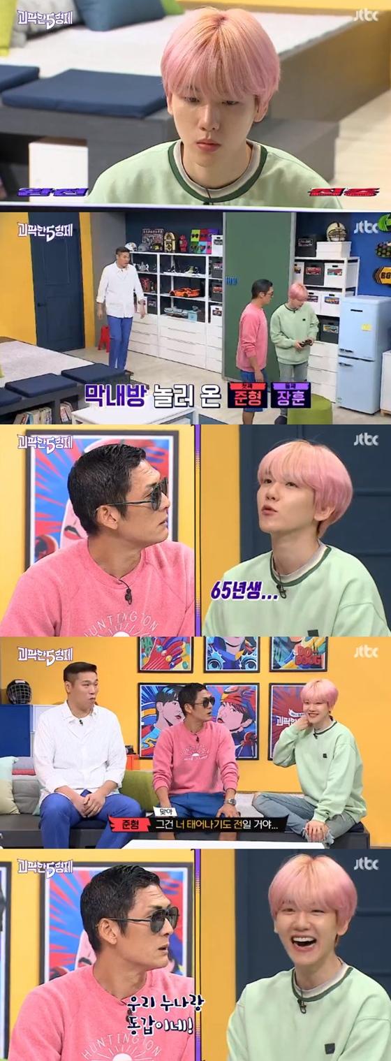 /사진=JTBC '괴팍한 5형제' 방송화면 캡처