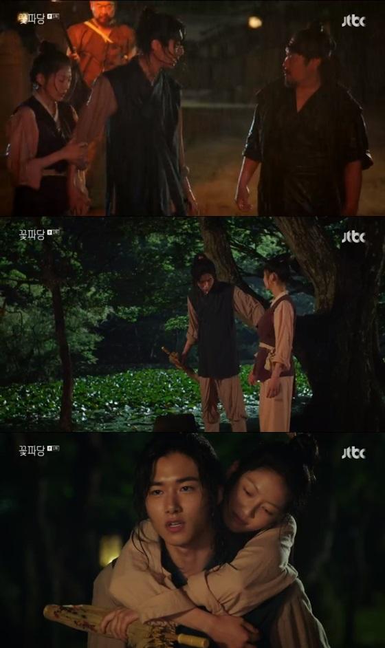 /사진=JTBC 월화드라마 '조선혼담공작소 꽃파당' 방송 화면 캡쳐.