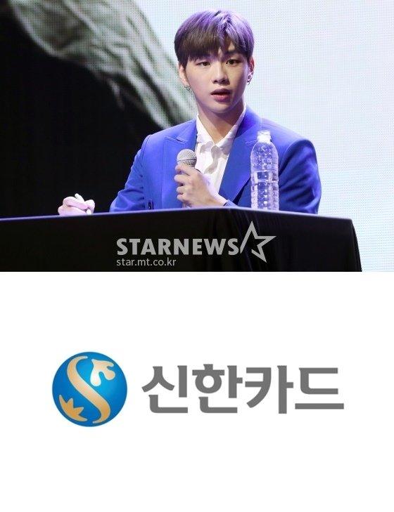 /사진=스타뉴스, 신한카드 CI