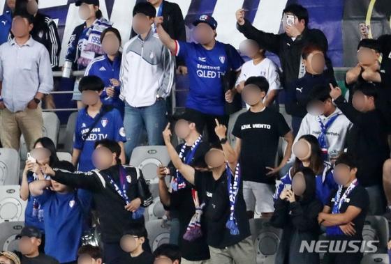 18일 수원 삼성-화성FC의 경기에서 1-0으로 화성FC가 이기자 수원 팬들이 야유를 보내고 있다. /사진=뉴시스
