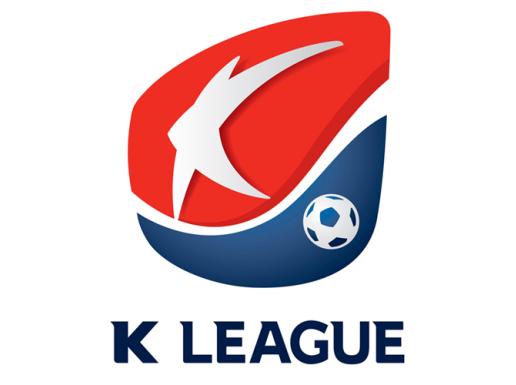 한국프로축구연맹.
