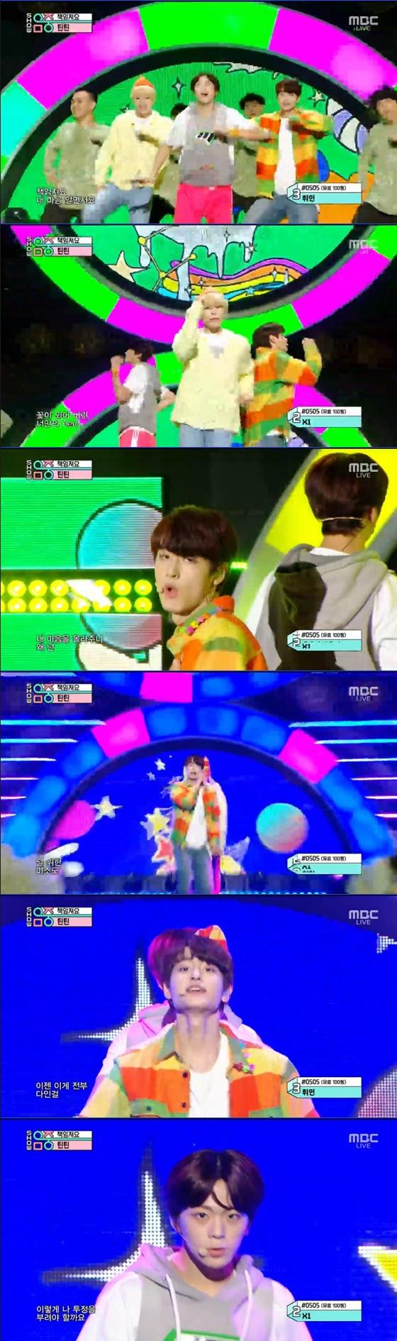 그룹 틴틴 /사진=MBC '쇼! 음악중심' 방송화면 캡처