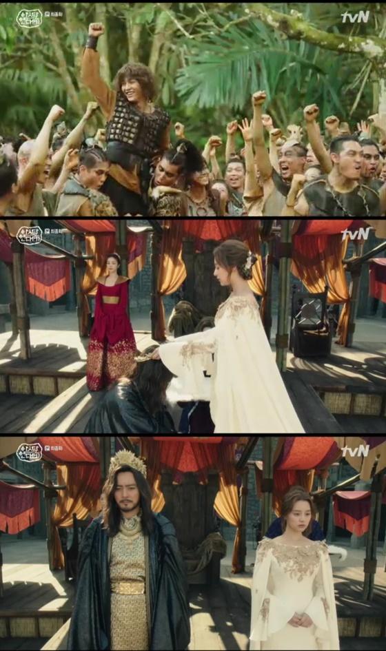 /사진= tvN 주말 드라마 '아스달 연대기' 방송 화면