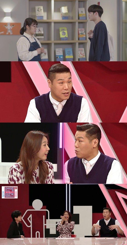 /사진제공=KBS Joy