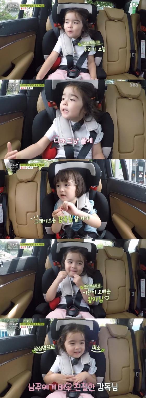 /사진=SBS 예능 프로그램 '리틀 포레스트' 캡처