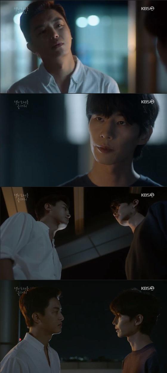 /사진=KBS 2TV 월화드라마 '너의 목소리를 들려줘' 방송화면 캡쳐