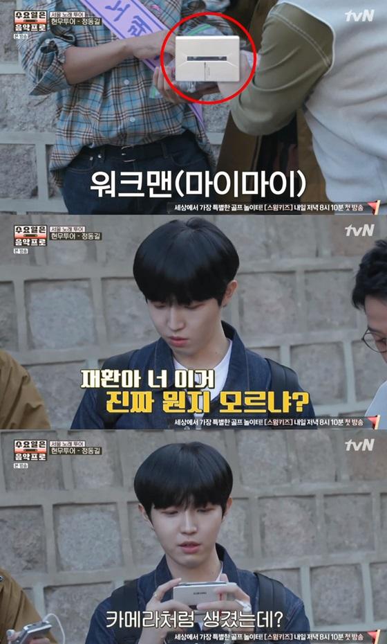 /사진=tvN '수요일은 음악프로' 방송화면 캡처