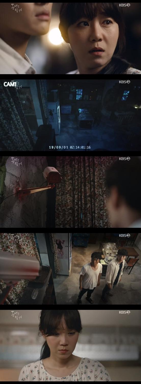 /사진='동백꽃 필 무렵' 방송화면 캡처