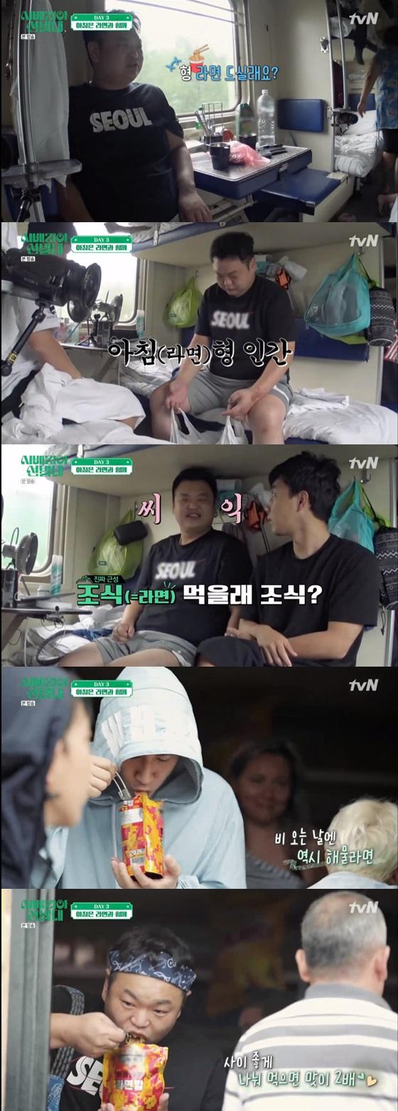 /사진= tvN 예능프로그램 '시베리아 선발대' 방송화면 캡쳐.
