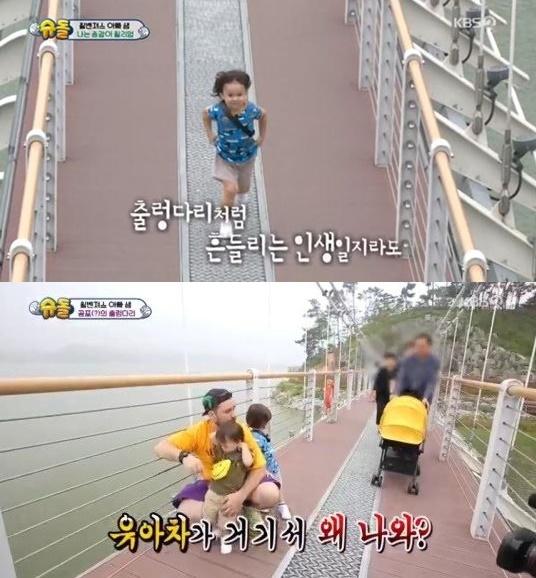 /사진= KBS 2TV 주말 예능 '슈퍼맨이 돌아왔다' 방송 화면