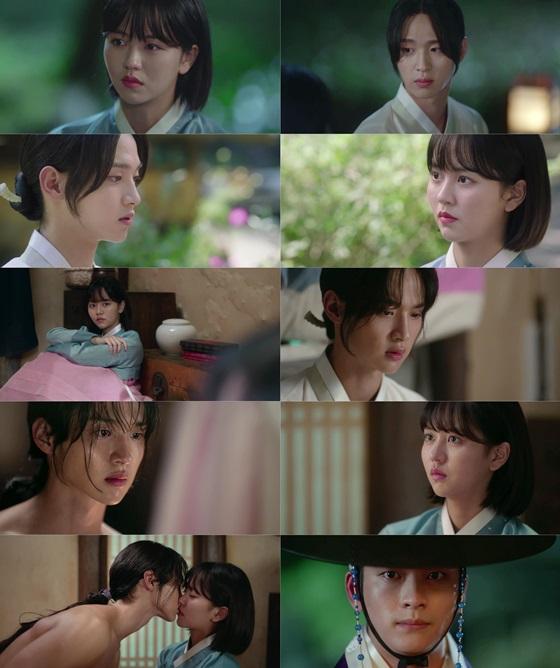/사진제공=KBS 2TV 월화드라마 '조선로코-녹두전'